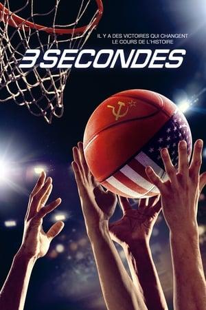 3 secondes (2017)