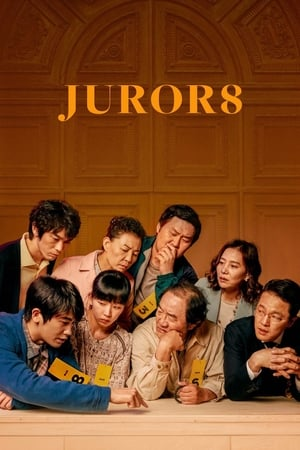 The Juror 8 (2019) Subtitle Indonesia
