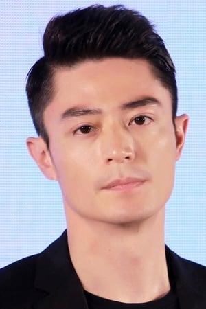 Wallace Huo isTsui Hu