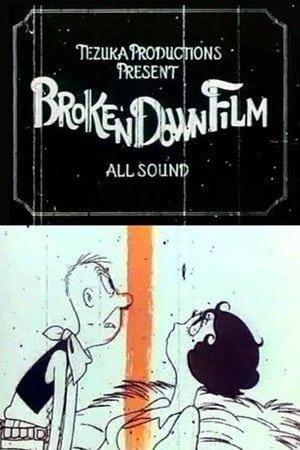 Le film cassé