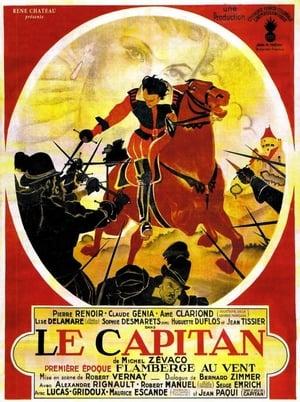 Le capitan (1ère époque)