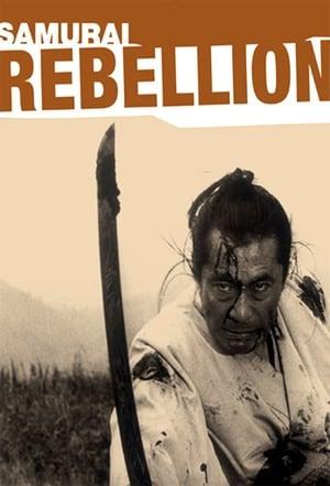 Samurai Rebellion Film