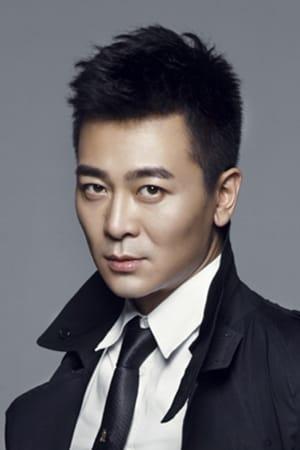 Wu Yue is