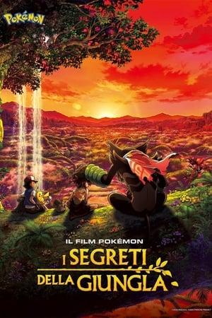 Il film Pokémon - I segreti della giungla (2020)