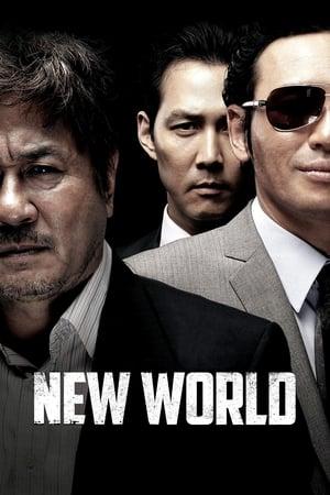 "New World – Operațiunea ""New World"" (2013)"
