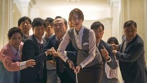 ดูหนัง Exit (Eksiteu) ฝ่าหมอกพิษ ภารกิจรัก HD พากย์ไทย (2019)