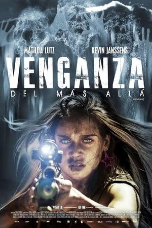 Venganza del más allá (2017)