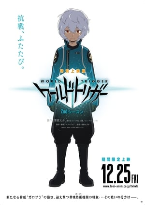 World Trigger 2 Episódio 03