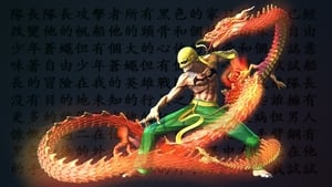 Poster serie TV Marvel - Iron Fist Online