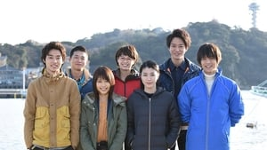 Japanese movie from 2015: Eternal Us: Sea Side Blue