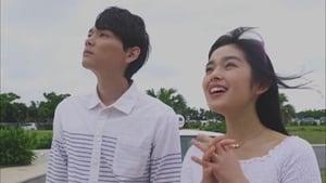 Watch S2E1 - Mischievous Kiss: Love in Tokyo Online