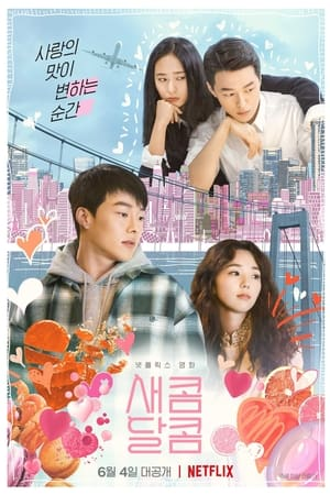 Sweet & Sour - Poster