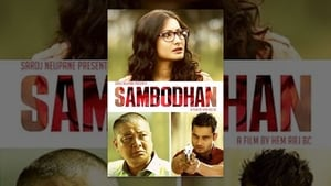 Nepali movie from 2015: Sambodhan