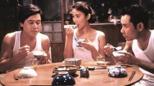 The Discarnates (1988)