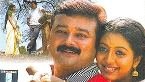 Malayalam movie from 2005: Finger Print