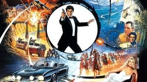 James Bond 007 The Living Daylights 007 พยัคฆ์สะบัดลาย