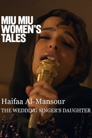 The Wedding Singer's Daughter