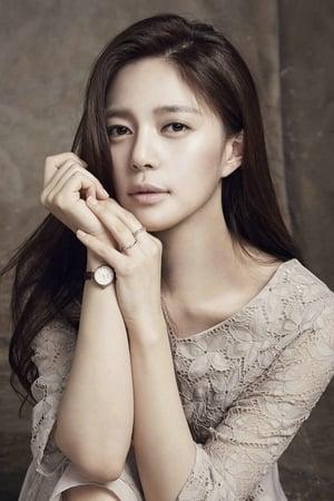 Lee Elijah isMin Yoo-ra