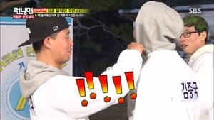 Watch S1E293 - Running Man Online