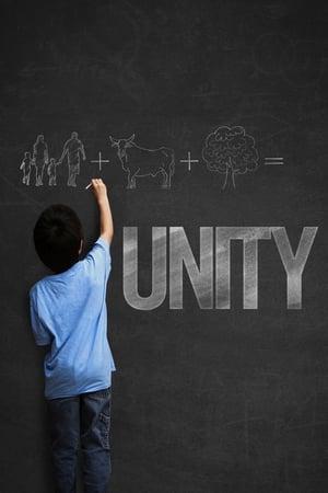 Unity (2015)