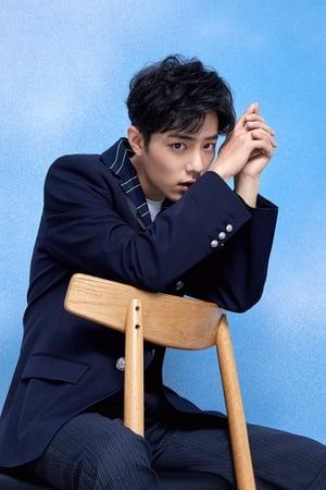 Xiao Zhan is