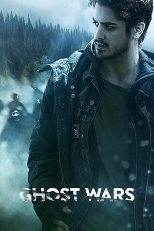 მოჩვენებების ომი Ghost Wars