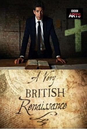 A Very British Renaissance