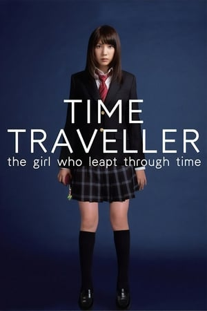 Time Traveller: The Girl Who Leapt Through Time (2010)