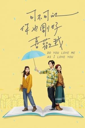 Do You Love Me as I Love You (2020)