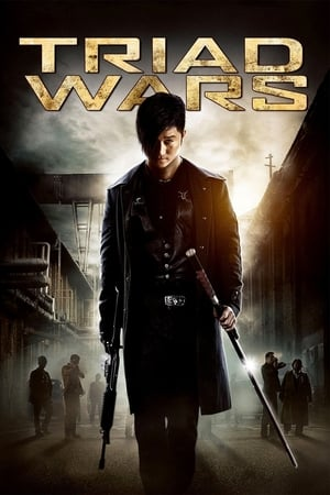 Triad Wars (2008)