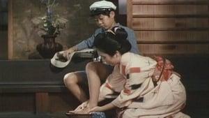 Noyuki yamayuki umibe yuki