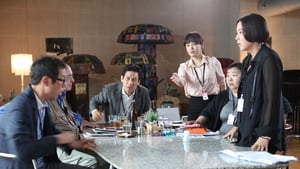 Korean movie from 2013: Jury