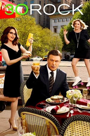30 Rock: The Complete Series posters