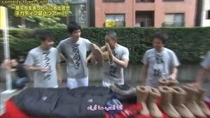 Downtown no Gaki no Tsukai ya Arahende!! Season 25 :Episode 36  #1171 - Negativity Prohibited! Heat Tour