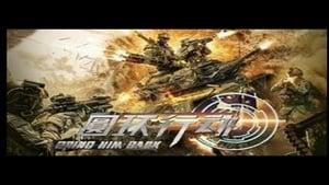圆环行动 2020 Online Zdarma CZ-SK [Dabing&Titulky] HD