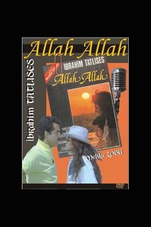 Allah Allah Ibo (1987)