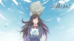 Kono Oto Tomare!: Sounds of Life: Season 1 Episode 25
