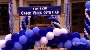 Greek: 2×1