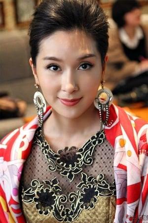 Kristy Yang isFong Siu Ting