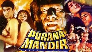 Purana Mandir Trailer