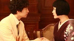 Korean movie from 2008: Modern Boy