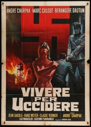 The Crime of David Levinstein (1968)