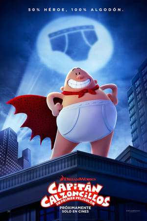 Capitan Calzoncillos / Captain Underpants / The First Epic Movie (2017)