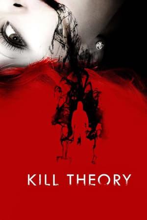 Kill Theory-Azwaad Movie Database