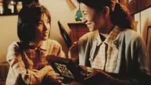 はつ恋 (2000)
