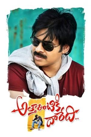 Download Atharintiki Daaredi (2013) Full Movie In HD Hindi Dubbed