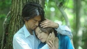 ปมรัก ปมชีวิต The Knot (2006)