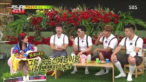 Watch S1E204 - Running Man Online