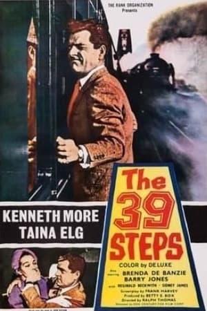 Les 39 étapes