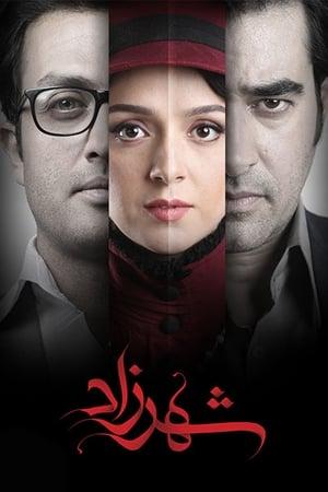 Image Shahrzad